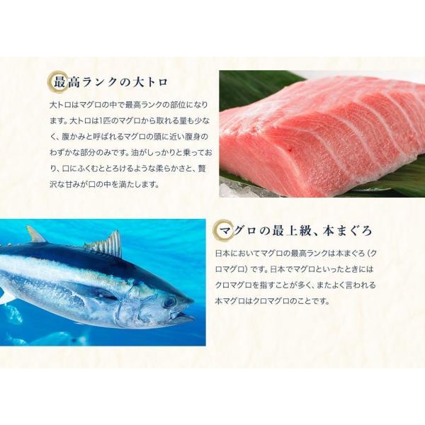残300個限定 鮪 本マグロ大トロ 北海道産いくら醤油漬け 無添加生うに 海鮮丼セット3人前(計280g 本まぐろ大とろ100g イクラ80g ウニ100g) 冷凍便|masuyone|08