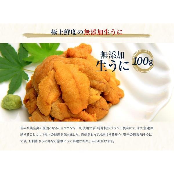 残300個限定 鮪 本マグロ大トロ 北海道産いくら醤油漬け 無添加生うに 海鮮丼セット3人前(計280g 本まぐろ大とろ100g イクラ80g ウニ100g) 冷凍便|masuyone|09