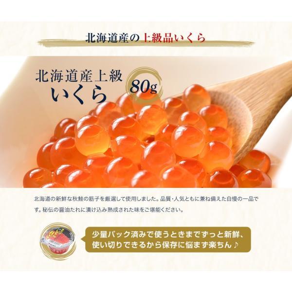 残300個限定 鮪 本マグロ大トロ 北海道産いくら醤油漬け 無添加生うに 海鮮丼セット3人前(計280g 本まぐろ大とろ100g イクラ80g ウニ100g) 冷凍便|masuyone|10