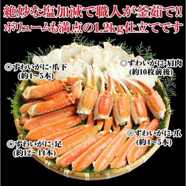 カニ かに ギフト ズワイガニ 蟹 ずわい 殻に切れ目入で楽&旨茹で済みで即美味しい 本ズワイ1.2kg 冷凍便 送料無料 masuyone 07