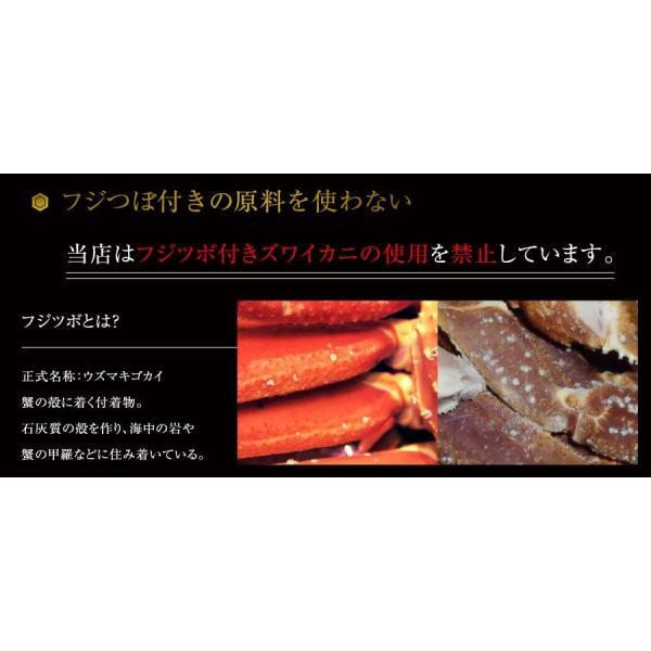 ※在庫切れ※ (ズワイ かに カニ 蟹)プレミアムずわいフルポーション剥き身1kg(総重量1.2kg) かにしゃぶ 冷凍便 送料無料|masuyone|03