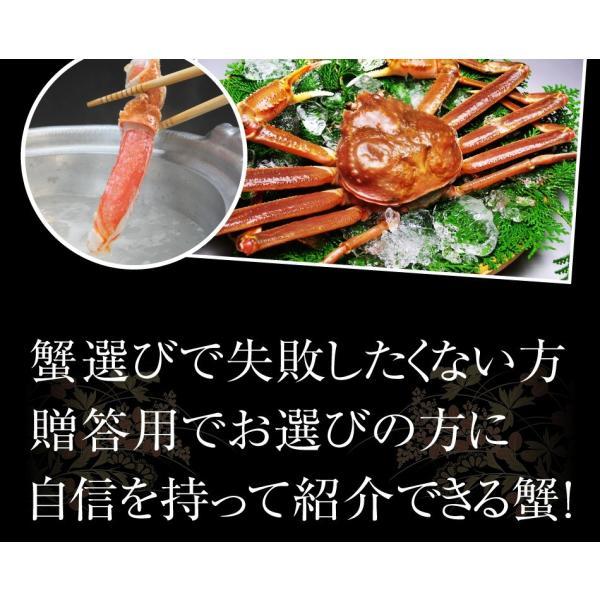 ※在庫切れ※ (ズワイ かに カニ 蟹)プレミアムずわいフルポーション剥き身1kg(総重量1.2kg) かにしゃぶ 冷凍便 送料無料|masuyone|06