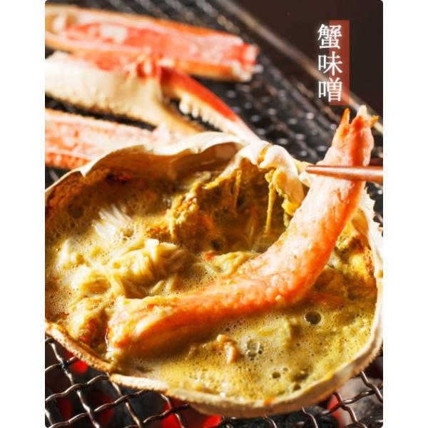 御歳暮 お歳暮 ズワイ かに カニ 蟹 非再凍結で新鮮、訳なし本ずわい姿3kg(ボイル)600g×5 味噌みそ 冷凍便 送料無料|masuyone|04