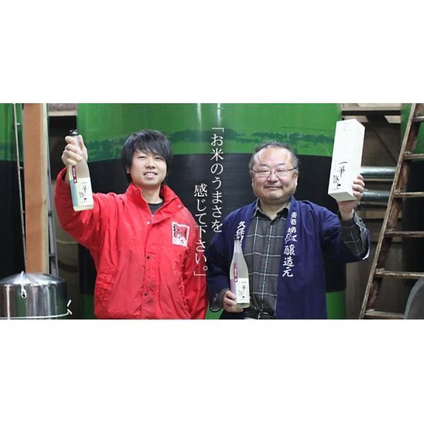 ※在庫切れ※ 父の日 ギフト グルメ 焼き鯖寿司2本&越前の久保田酒造が魂込めた日本酒 一筆啓上720ml セット すし さば 寿司 同梱不可 冷蔵便 送料無料|masuyone|12