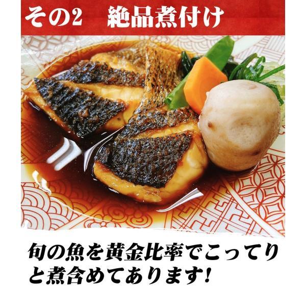 ますよね直営レストラン 豪華惣菜7点の冷凍食品セット 西京漬け 漁師漬 南蛮 炙り おかず 巣ごもり応援 お取り寄せ 冷凍便 送料無料|masuyone|11