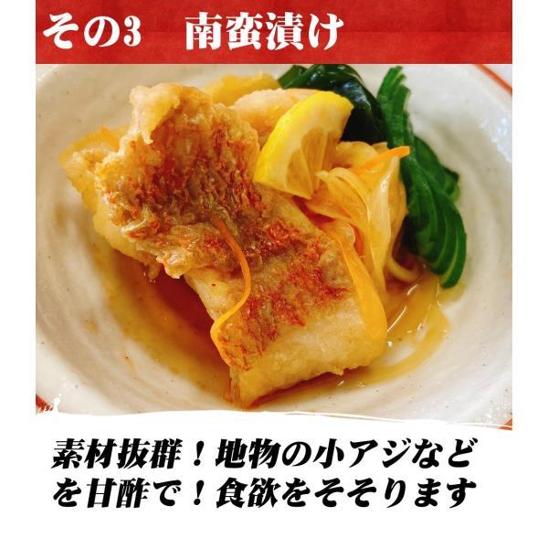 ますよね直営レストラン 豪華惣菜7点の冷凍食品セット 西京漬け 漁師漬 南蛮 炙り おかず 巣ごもり応援 お取り寄せ 冷凍便 送料無料|masuyone|12