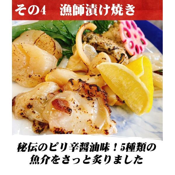 ますよね直営レストラン 豪華惣菜7点の冷凍食品セット 西京漬け 漁師漬 南蛮 炙り おかず 巣ごもり応援 お取り寄せ 冷凍便 送料無料|masuyone|13