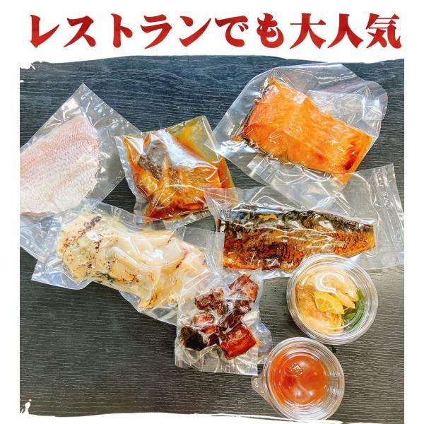 ますよね直営レストラン 豪華惣菜7点の冷凍食品セット 西京漬け 漁師漬 南蛮 炙り おかず 巣ごもり応援 お取り寄せ 冷凍便 送料無料|masuyone|17