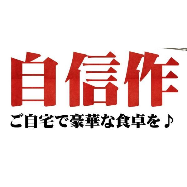ますよね直営レストラン 豪華惣菜7点の冷凍食品セット 西京漬け 漁師漬 南蛮 炙り おかず 巣ごもり応援 お取り寄せ 冷凍便 送料無料|masuyone|18