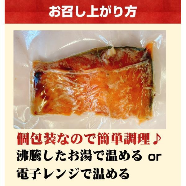 ますよね直営レストラン 豪華惣菜7点の冷凍食品セット 西京漬け 漁師漬 南蛮 炙り おかず 巣ごもり応援 お取り寄せ 冷凍便 送料無料|masuyone|20