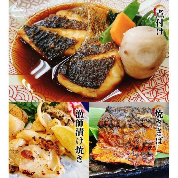 ますよね直営レストラン 豪華惣菜7点の冷凍食品セット 西京漬け 漁師漬 南蛮 炙り おかず 巣ごもり応援 お取り寄せ 冷凍便 送料無料|masuyone|05