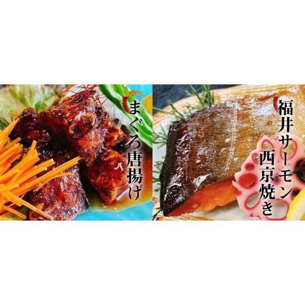 ますよね直営レストラン 豪華惣菜7点の冷凍食品セット 西京漬け 漁師漬 南蛮 炙り おかず 巣ごもり応援 お取り寄せ 冷凍便 送料無料|masuyone|06