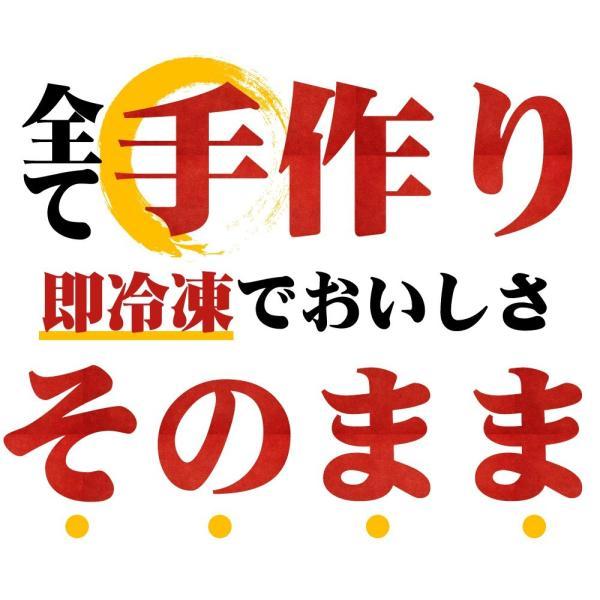 ますよね直営レストラン 豪華惣菜7点の冷凍食品セット 西京漬け 漁師漬 南蛮 炙り おかず 巣ごもり応援 お取り寄せ 冷凍便 送料無料|masuyone|07
