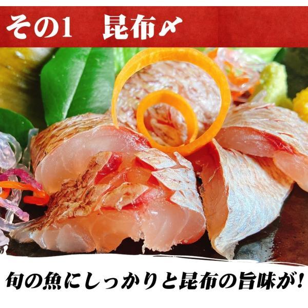 ますよね直営レストラン 豪華惣菜7点の冷凍食品セット 西京漬け 漁師漬 南蛮 炙り おかず 巣ごもり応援 お取り寄せ 冷凍便 送料無料|masuyone|10