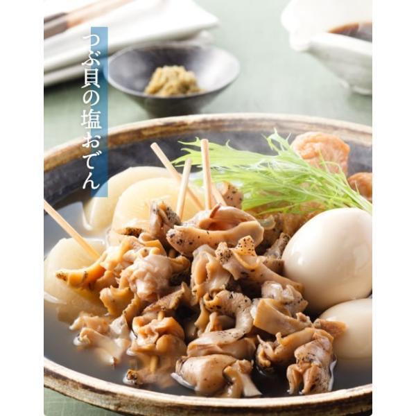 お歳暮 ギフト つぶ貝 名物商品 煮る焼く炒める&刺身、食べればハマる♪ ツブ貝むき身ボイル1kg(Lサイズ)  IQF個別冷凍 冷凍便 送料無料|masuyone|06