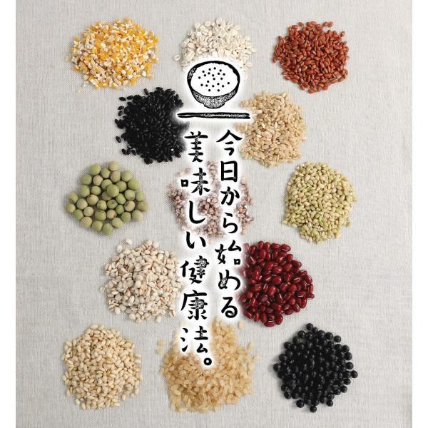 ※在庫切れ※ 純国産 23種 雑穀米 200g ご飯 米 もち麦 アマランサス ポイント消化 健康 メール便 日時指定不可 送料無料|masuyone|17
