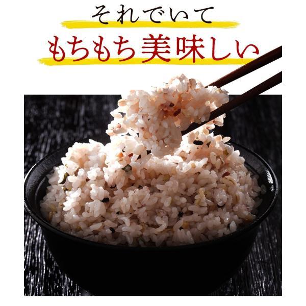 ※在庫切れ※ 純国産 23種 雑穀米 200g ご飯 米 もち麦 アマランサス ポイント消化 健康 メール便 日時指定不可 送料無料|masuyone|18