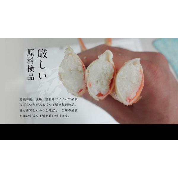 かに カニ 蟹 ズワイガニ kani  プレミアム会員は2000円OFF 非再凍結鮮度ずわい脚5kg ボイル 19-27肩 9-12人前 冷凍便 送料無料 ※同梱不可※|masuyone|10