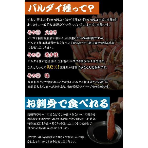 ※在庫切れ※生食お刺身OK本ずわい生フルポーション1kg(肩肉無)[ズワイ かに 蟹 かにしゃぶカニすき鍋/魚介類/冷凍便/送料無料]|masuyone|04