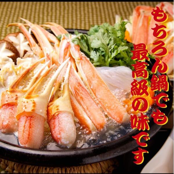 ※在庫切れ※生食お刺身OK本ずわい生フルポーション1kg(肩肉無)[ズワイ かに 蟹 かにしゃぶカニすき鍋/魚介類/冷凍便/送料無料]|masuyone|05