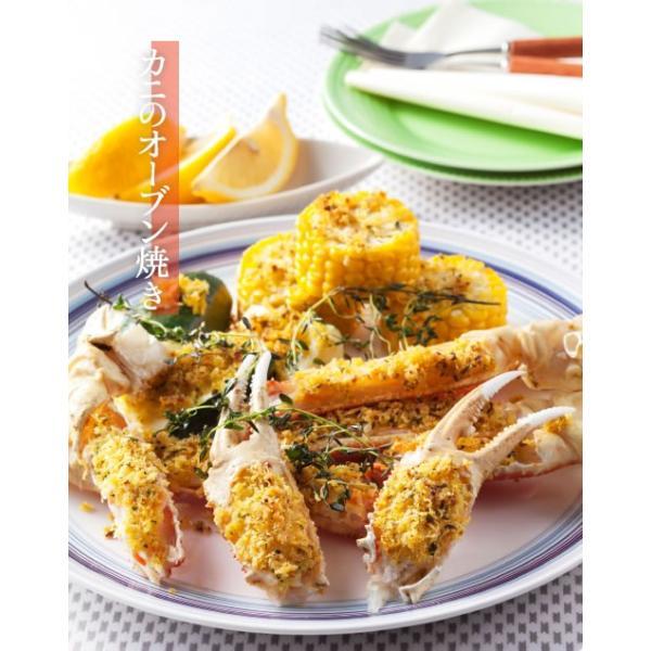 カニ かに ズワイガニ 非再凍結ワンフロ ーズン鮮度 特大 本ずわい蟹 姿 約750gx3匹 2.25kg前後 味噌みそミソ 冷凍便 送料無料|masuyone|13