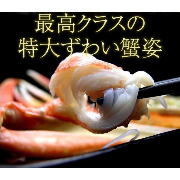 カニ かに ズワイガニ 非再凍結ワンフロ ーズン鮮度 特大 本ずわい蟹 姿 約750gx3匹 2.25kg前後 味噌みそミソ 冷凍便 送料無料|masuyone|18