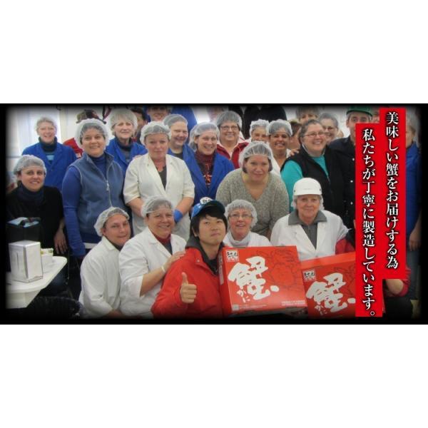 カニ かに ズワイガニ 非再凍結ワンフロ ーズン鮮度 特大 本ずわい蟹 姿 約750gx3匹 2.25kg前後 味噌みそミソ 冷凍便 送料無料|masuyone|09
