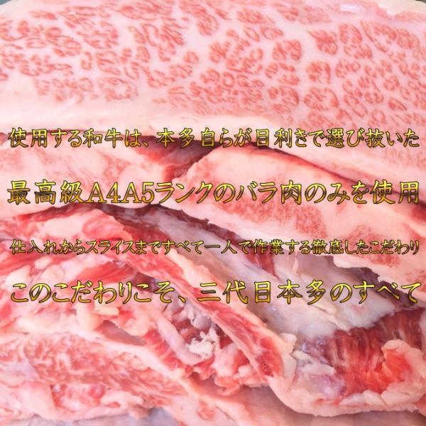 国産黒毛和牛 A4A5等級のみ贅沢な霜降りメガ盛最上級切り落とし2kg(訳あり 端 端っこ はしっこ) 福島牛 送料無料 牛肉 |matador|03