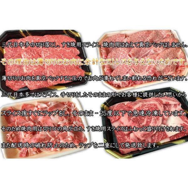 すき焼 焼肉 最上級国産黒毛和牛 A4A5等級のみ贅沢な霜降り切り落とし1kg 訳あり 端 端っこ はしっこ 福島牛 牛肉 すき焼|matador|07