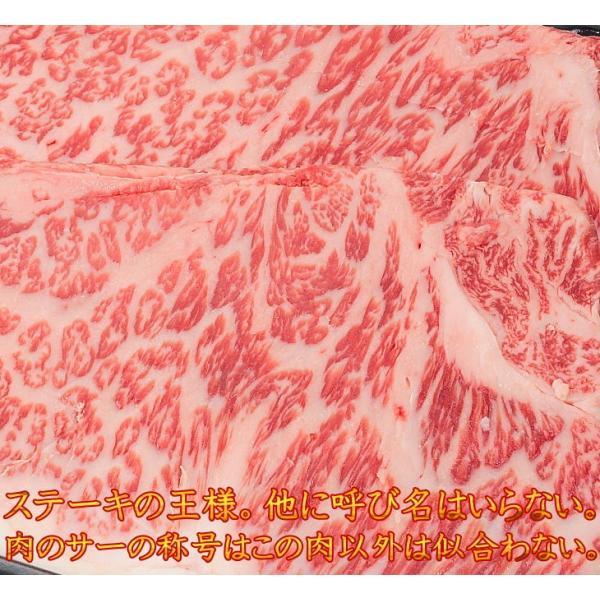 お歳暮 最上級A4A5等級 国産黒毛和牛サーロインステーキ用2枚400g 送料無料 贈答用 ギフト 御歳暮 牛肉 和牛 福島牛 プレゼント|matador|02