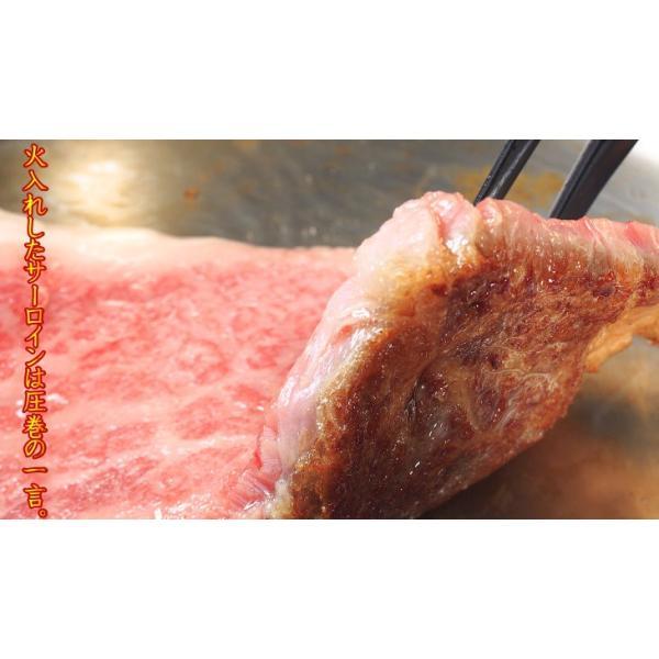 お歳暮 最上級A4A5等級 国産黒毛和牛サーロインステーキ用2枚400g 送料無料 贈答用 ギフト 御歳暮 牛肉 和牛 福島牛 プレゼント|matador|03