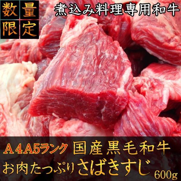 A5A4ランク国産黒毛和牛さばき和牛すじ600g 福島牛 煮込み専用 和牛すね肉 和牛ネック カレー ビーフシチュー ぼっかけ 牛すじ|matador