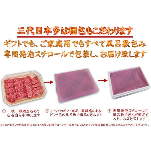 焼肉 最上級A5A4等級 国産黒毛和牛 カルビ焼用500g 焼肉用 霜降カルビ 福島牛 牛肉 和牛 上カルビ プレゼント ギフト|matador|05