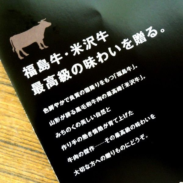 最上級銘柄和牛 国産黒毛和牛リブロースすき焼スライス 400g 贈答用 ギフトに 福島牛|matador|02