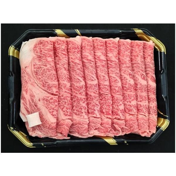 最上級銘柄和牛 国産黒毛和牛リブロースすき焼スライス 400g 贈答用 ギフトに 福島牛|matador|04