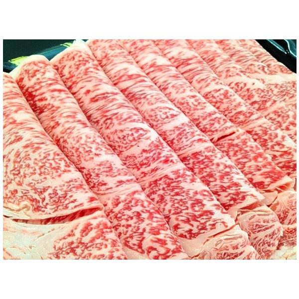 最上級銘柄和牛 国産黒毛和牛リブロースすき焼スライス 400g 贈答用 ギフトに 福島牛|matador|05