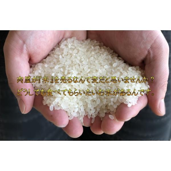 新米 コシヒカリ あさか舞 5kg×2袋 白米 10kg 福島県 30年産 送料無料 特A 一等米|matador|02