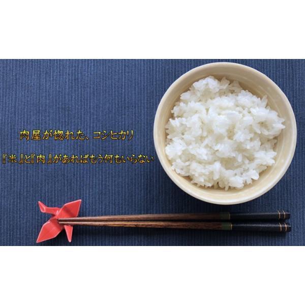 新米 コシヒカリ あさか舞 5kg×2袋 白米 10kg 福島県 30年産 送料無料 特A 一等米|matador|03