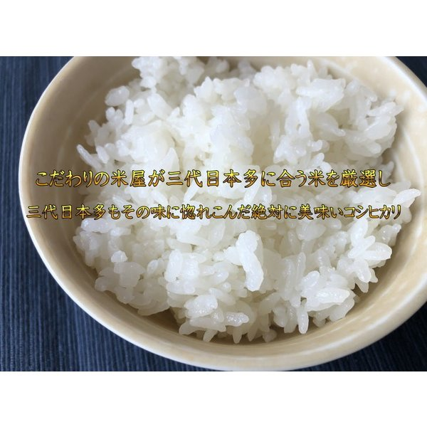 新米 コシヒカリ あさか舞 5kg×2袋 白米 10kg 福島県 30年産 送料無料 特A 一等米|matador|04