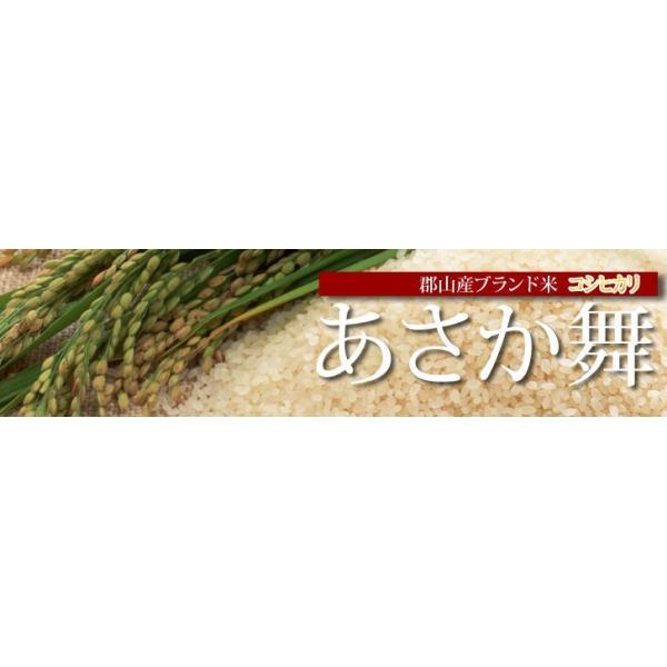 新米 コシヒカリ あさか舞 5kg×2袋 白米 10kg 福島県 30年産 送料無料 特A 一等米|matador|05