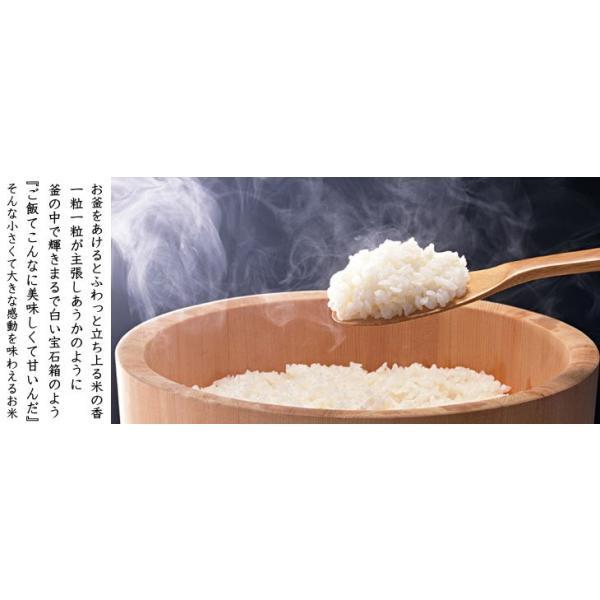 新米 コシヒカリ あさか舞 5kg×2袋 白米 10kg 福島県 30年産 送料無料 特A 一等米|matador|06