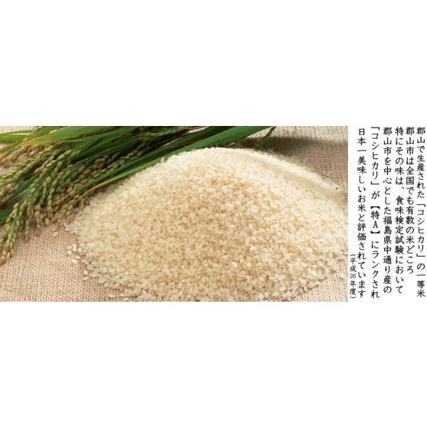 新米 コシヒカリ あさか舞 5kg×2袋 白米 10kg 福島県 30年産 送料無料 特A 一等米|matador|07