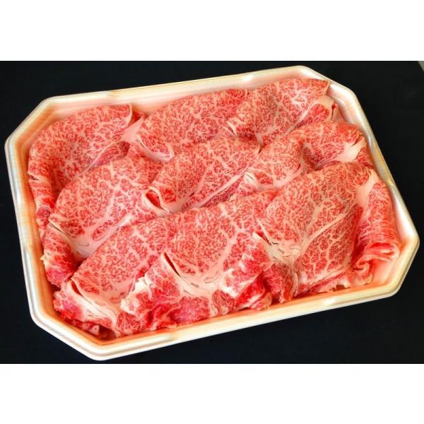 送料無料 すき焼 最上級A5A4等級 国産黒毛和牛メガ盛肩ロースすき焼スライス1kg クラシタロース 福島牛 ギフト 贈答用 牛肉 和牛|matador|02