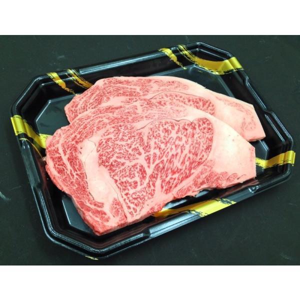 最上級A5A4ランク 国産黒毛和牛リブロース薄切りステーキ用 厚切り焼肉 2枚400g 牛肉 ギフト 和牛 送料無料 贈り物に|matador|02
