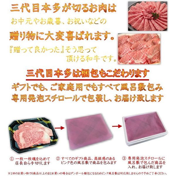 最上級A5A4ランク 国産黒毛和牛リブロース薄切りステーキ用 厚切り焼肉 2枚400g 牛肉 ギフト 和牛 送料無料 贈り物に|matador|04