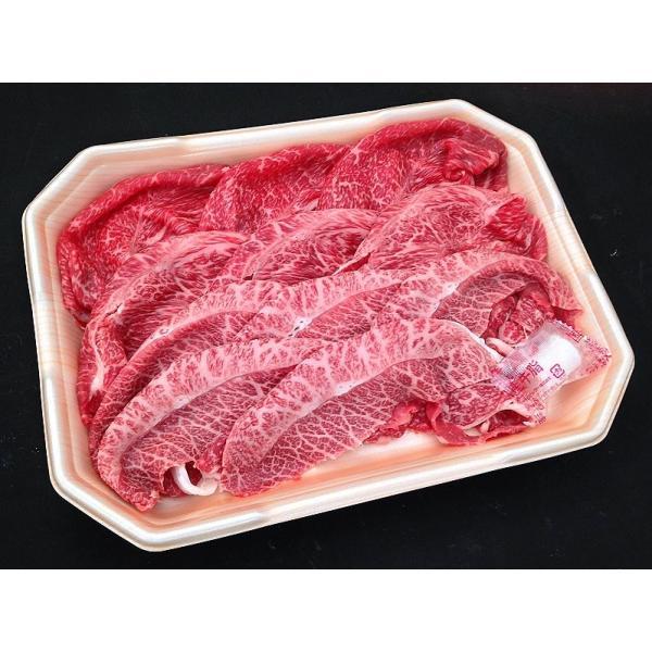 最上級A5A4等級使用 国産黒毛和牛うでみすじすき焼用スライス500g 福島牛 御歳暮 牛肉 和牛 ギフト  贈答にも|matador|03