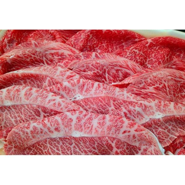 最上級A5A4等級使用 国産黒毛和牛うでみすじすき焼用スライス500g 福島牛 御歳暮 牛肉 和牛 ギフト  贈答にも|matador|04