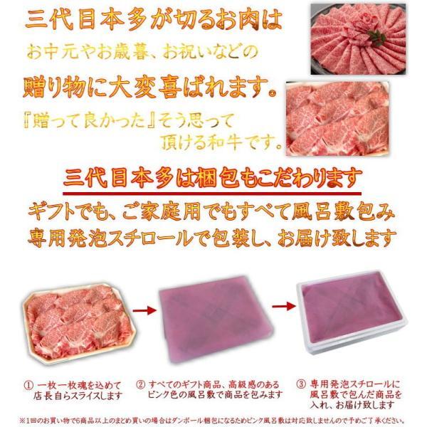 最上級A5A4等級使用 国産黒毛和牛うでみすじすき焼用スライス500g 福島牛 牛肉 和牛 ギフト  贈答にも|matador|05