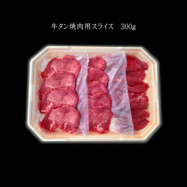焼肉 肉処 三代目本多こだわり極撰バーベキューセット 焼肉セット 送料無料 国産黒毛和牛 豚肉 牛肉 牛たん 鶏肉 キャンプ 肉 matador 02