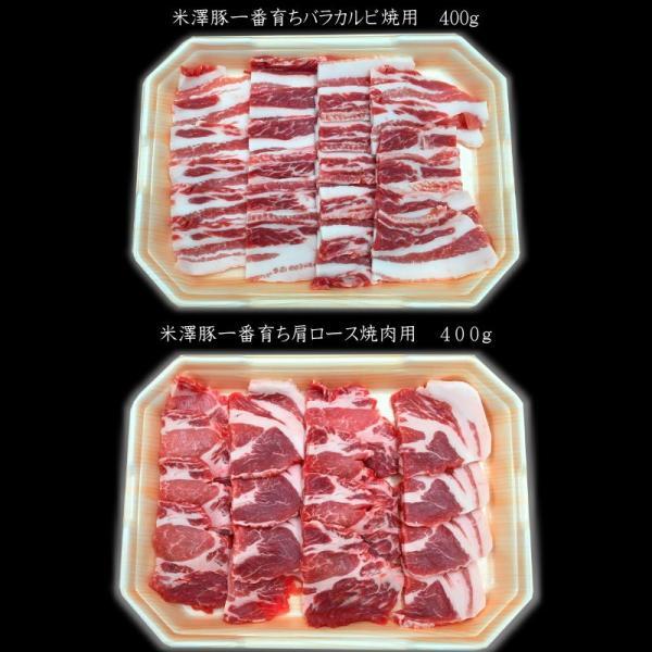 焼肉 肉処 三代目本多こだわり極撰バーベキューセット 焼肉セット 送料無料 国産黒毛和牛 豚肉 牛肉 牛たん 鶏肉 キャンプ 肉 matador 04